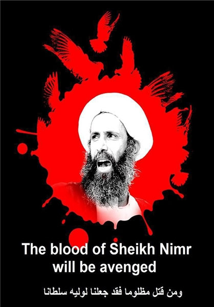 World Muslims Rise to Condemn Execution of Sheikh Nimr by S. Arabia